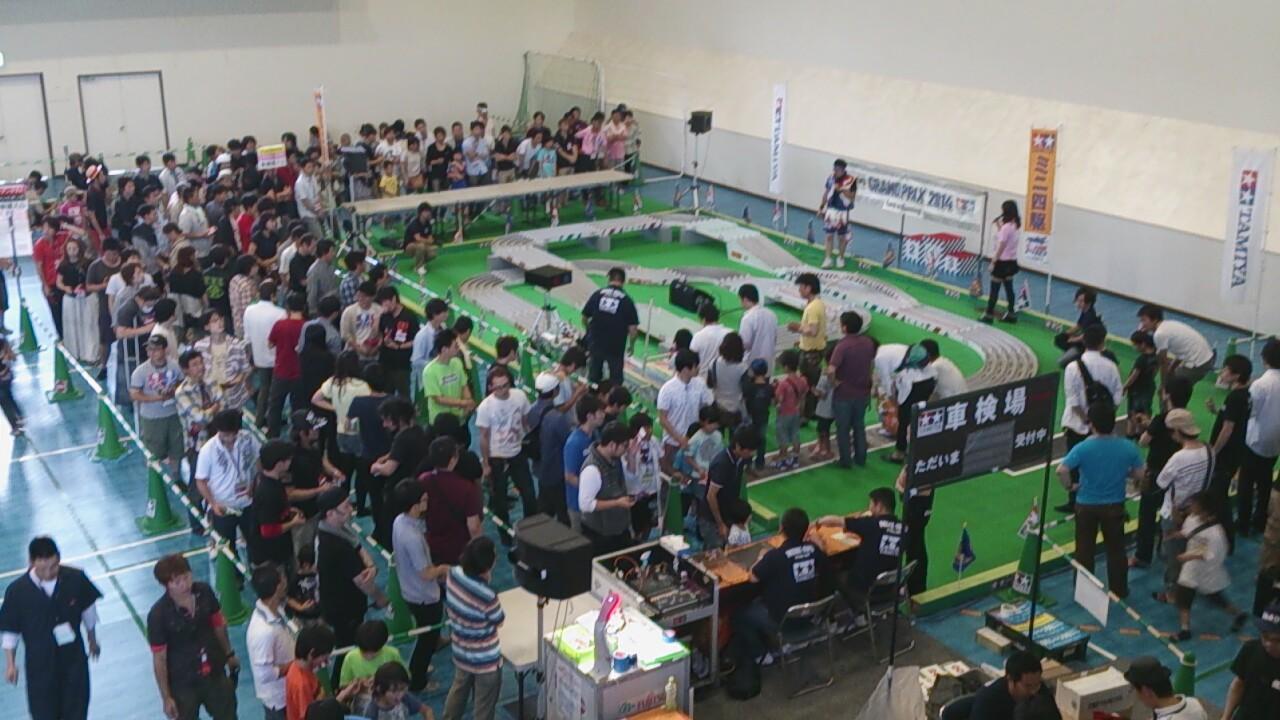 ミニ四駆グランプリ2014 SPRING福山大会