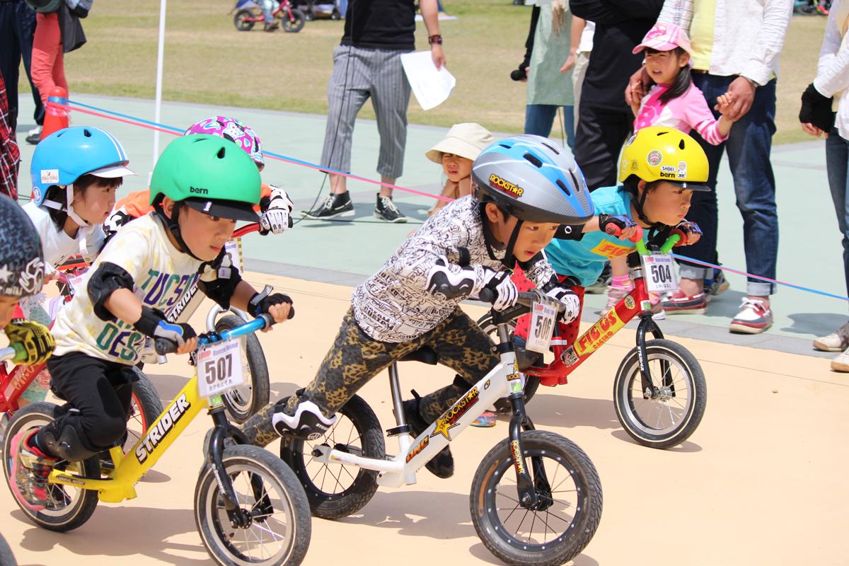 2014年11月24日(月・祝)三世代テーマパークみろくの里特設会場でランニングバイクレース「LAGP Fukuyama Round」開催!