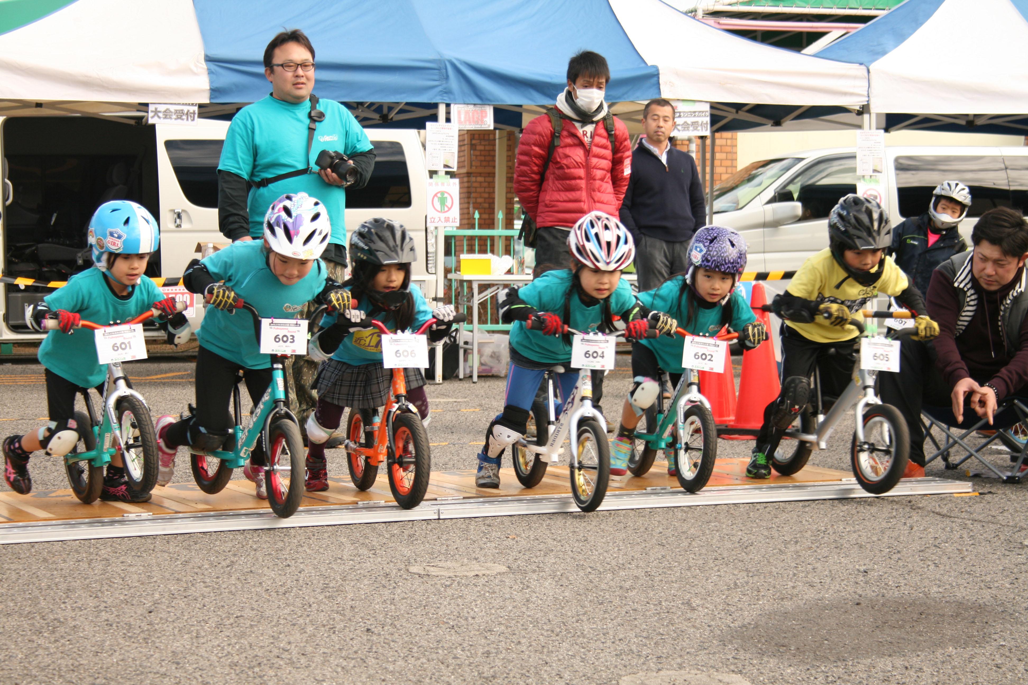 注目競技のランニングバイクレース「LAGP Fukuyama Round」第2回開催! 三世代テーマパークみろくの里特設会場に約400人集う