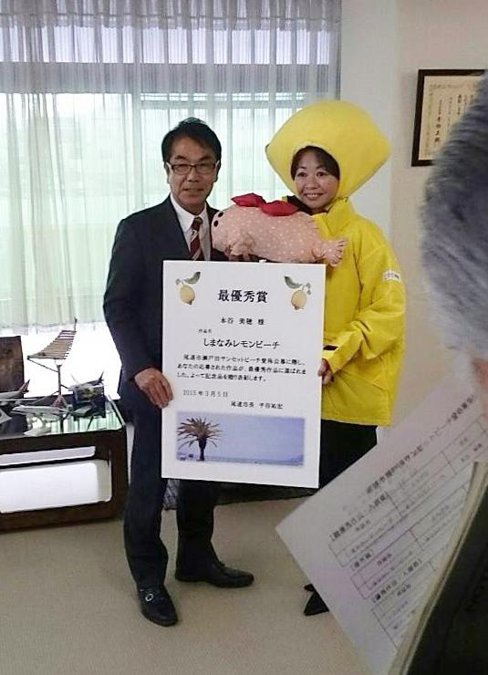 尾道市役所で発表