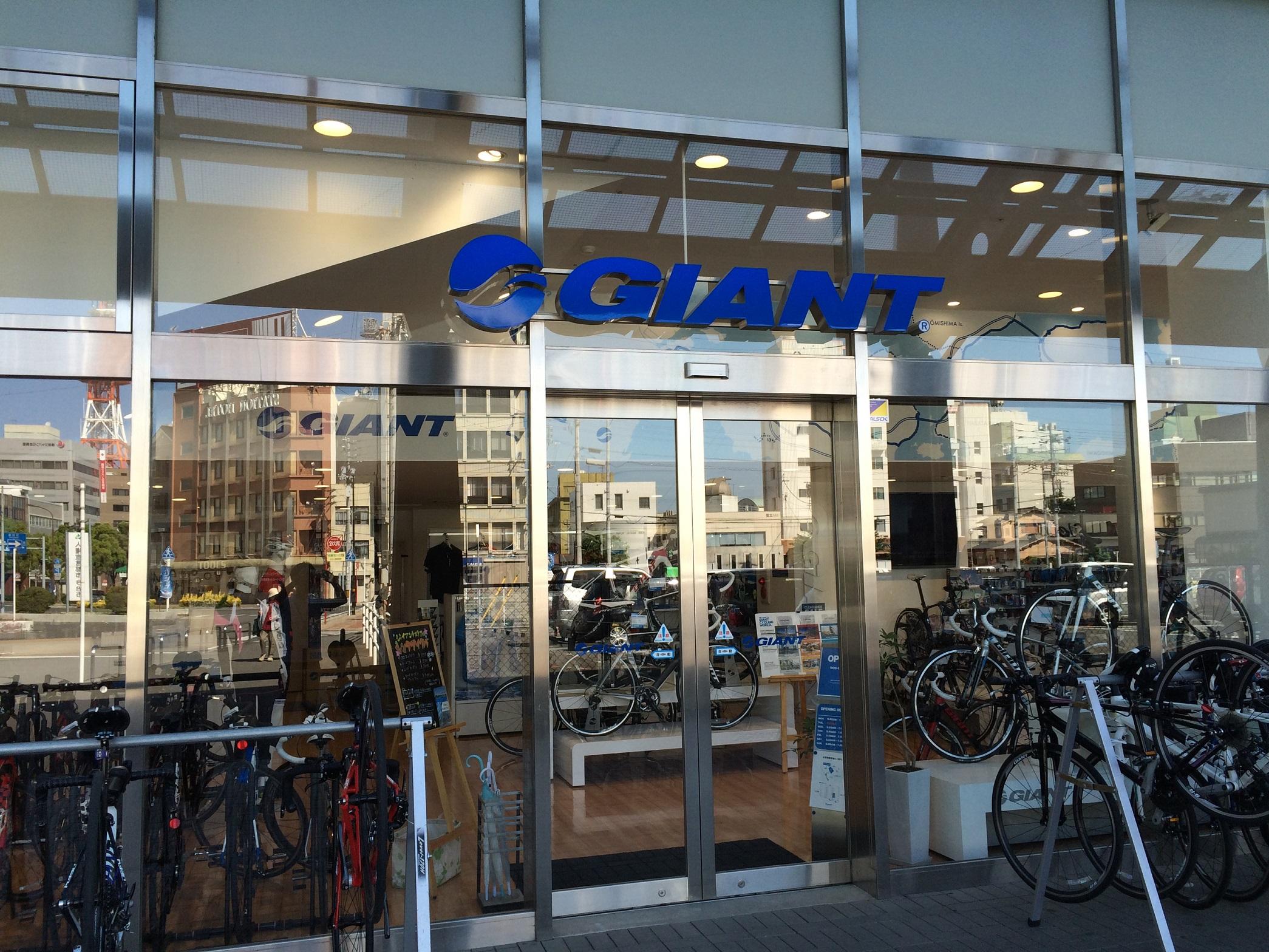 GIANT STORE 今治店で取り扱いスタート