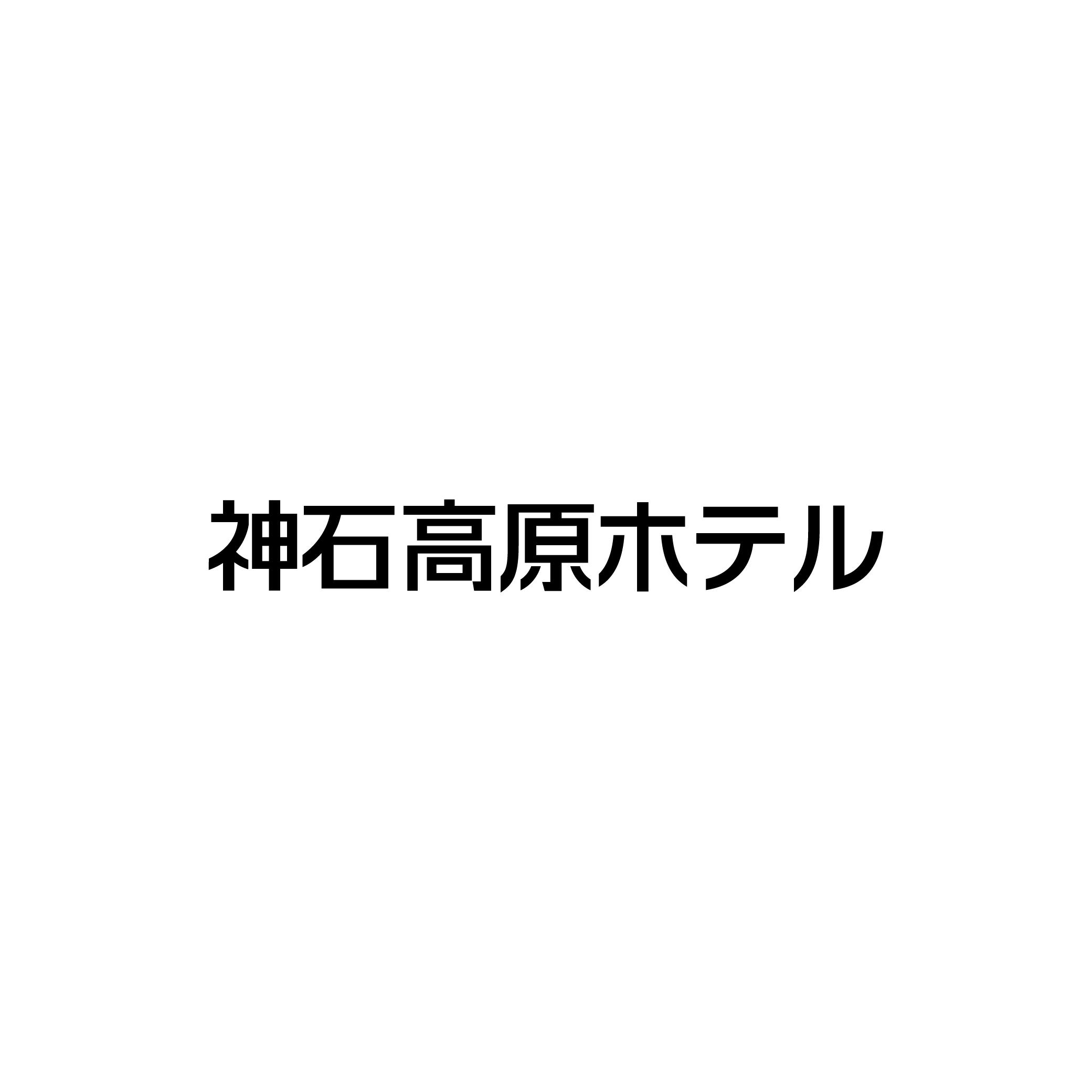 [お知らせ]7/17土砂崩れ発生・神石高原ホテル~福山の一部区間通行止め