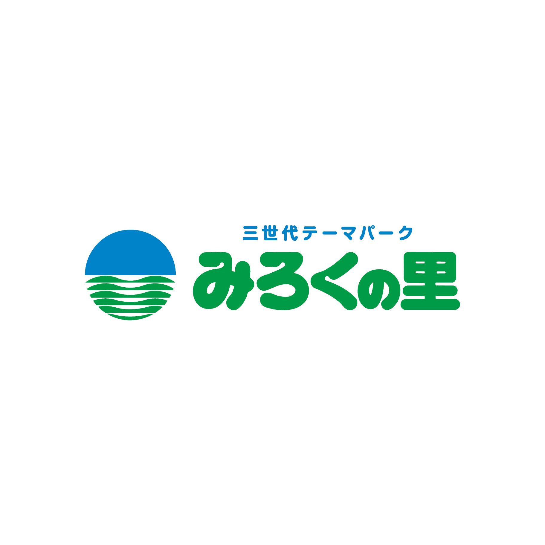 [お知らせ]三世代テーマパークみろくの里、8/25(火)台風15号接近により臨時休業