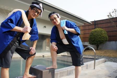 神勝寺温泉 昭和の湯「背中流し師 三助さん」大好評により4月も開催!<毎週月曜日>