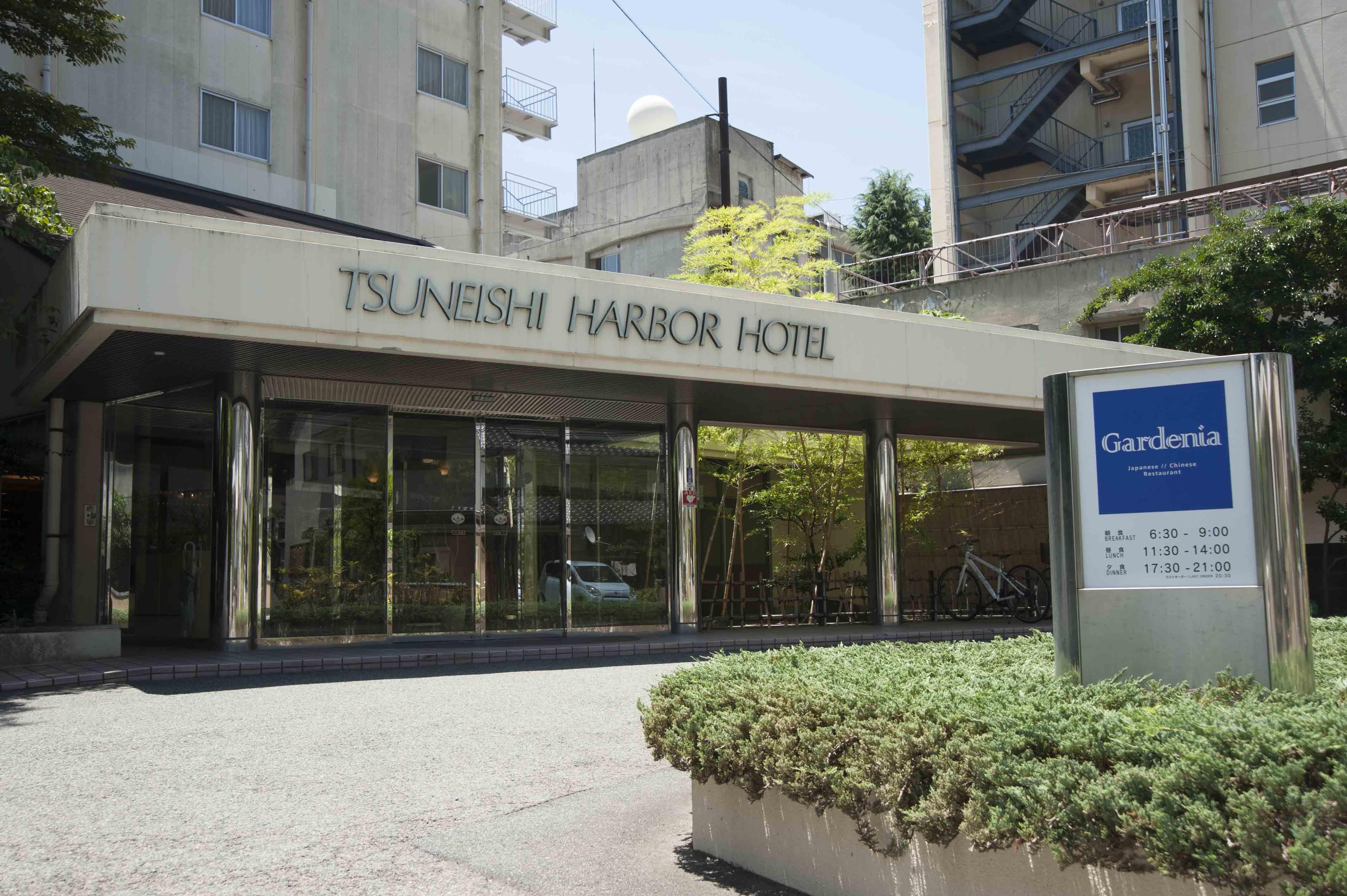 ビジネスに観光の拠点にご利用いただく「常石ハーバーホテル」