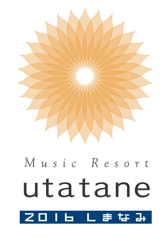 Music Resort うたたね 2016しまなみ 9/3開催!