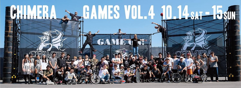 今回のインラインスケートチームが活躍の場としているCHIMERA GAMES(キメラゲームス)