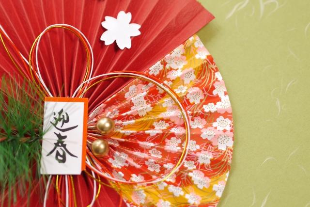 福を呼び込む新春イベントが目白押しです(イメージ)