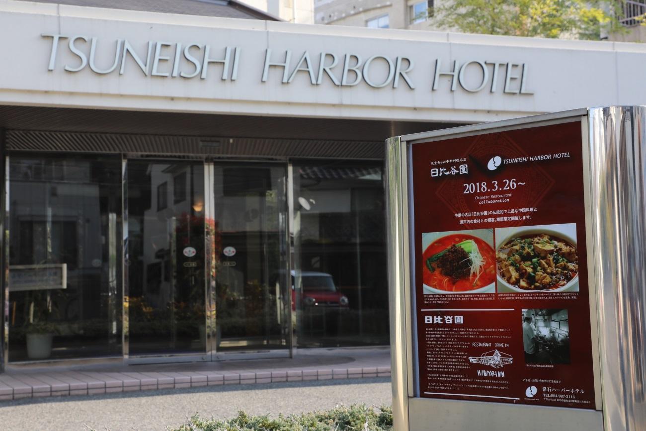 本格中華へリニューアルオープンした常石ハーバーホテルのレストラン